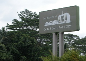 oldfordfactory01