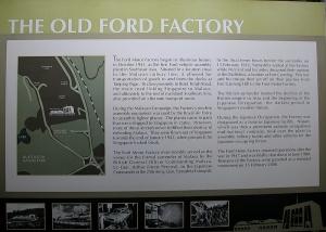 oldfordfactory06